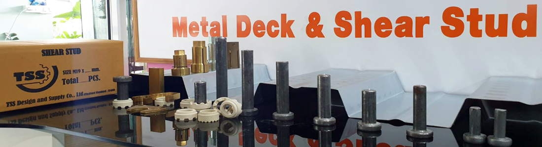 STUD STEEL DECK